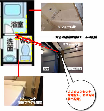 350_png_mitaka2014_12_26.jpg