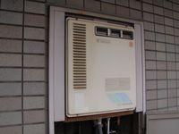 ガス給湯器交換2014−7品川区 (1).jpg