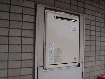 ガス給湯器交換2014−7品川区 (2).jpg