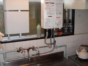 湯沸し器取付�U013−10渋谷区 (2).jpg