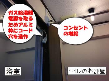 new_2014_12_26_IMG_2058.jpg