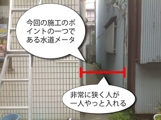 20160406_IMG_0121_640.jpg