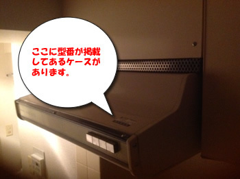 350_image20150419_part5.jpg