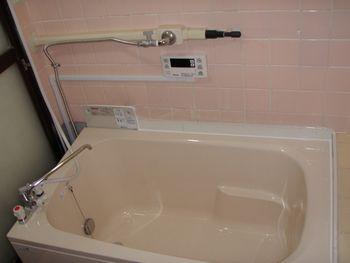 ホールインワン給湯器、浴槽、床シート交換工事2014−9横浜市 (6)山本.jpg