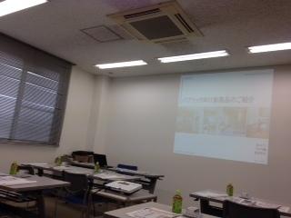 TOTO大田区ショールーム 写真 3.JPG