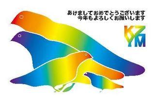 kazuya_matsumoto_C1YBUnoUsAAYBko.jpg